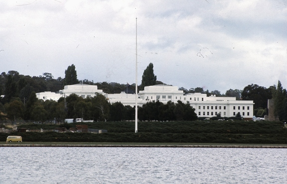 Parliament House (now superseded)